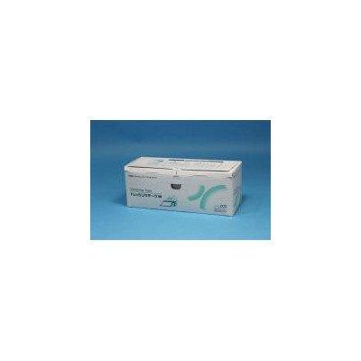 ドレッシングテープW No200 20cm×10m 1巻入 684035 B07D7LVBK2