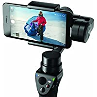 DJI New OSMO Mobile Handheld Stabilized Gimbal With Extension Stick And Tripod Bundle