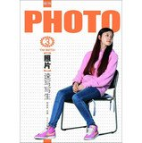 Download Stepping stone : Photos sketch sketchbook(Chinese Edition) pdf epub