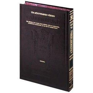 Talmud Bavli: Nedarim Volume 2 (Folios 45b-91b) -Artscroll Schottenstein Edition [#30] pdf