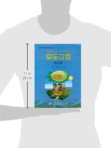 Happy Chinese (Kuaile Hanyu) 1: Workbook (English and Chinese Edition)