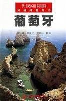 Paperback Portugal (Paperback) [Chinese] Book