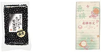 [2点セット] 国産 黒豆茶(200g)・(飛騨限定)さるぼぼ コラーゲンボディタオル【ベージュ】(綿100%)