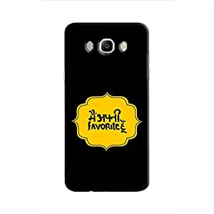 Cover It Up Mein Apni favourite hoon Hard Case For Samsung Galaxy J5 (2016)