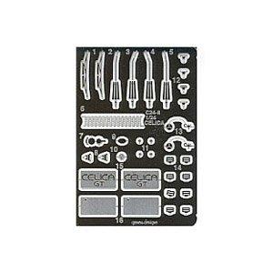 プラッツ 1/24 セリカ 1600GT用 エッチングパーツ プラモデル用パーツ C24-8
