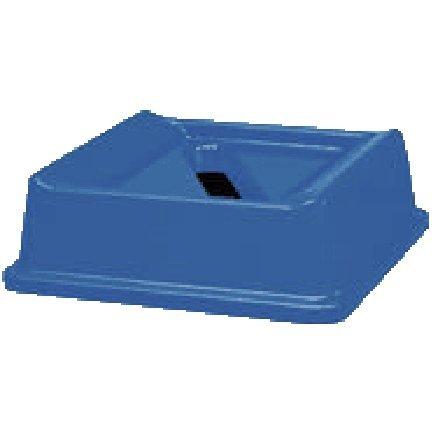 Paper Untouchable Lid Recycling (Rubbermaid Commercial Untouchable Paper Recycle Bin Top, 20-1/8
