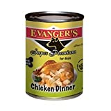 Gold Dog Can Chicken 12x13oz