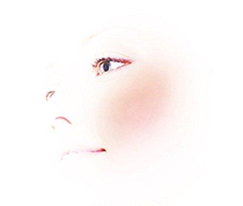 BlushSense by SeneGence (Chocolate - Blush Cherry