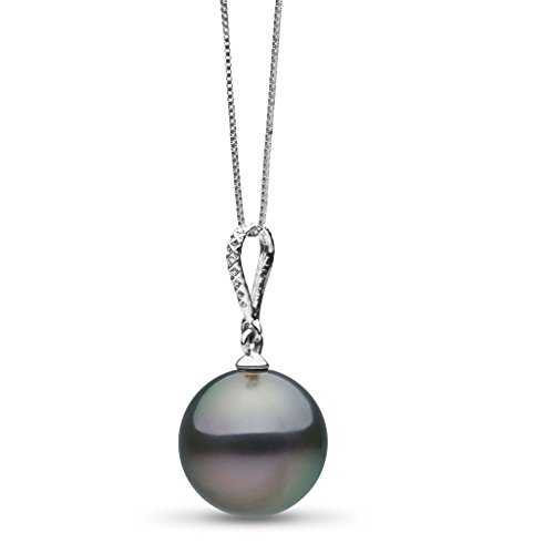 Dazzle Collection 10.0-11.0 mm Tahitian Cultured Pearl Pendant - White Gold - 18 Inch