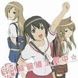 Minamike San Shimai: Keikenchi by Soundtrack (2007-10-24)