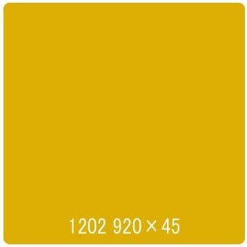 モウカル 反射シート 1202 920×45 ツヤ有