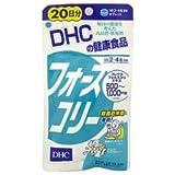 DHC(ディーエイチシー) DHC フォースコリー 20日分 80粒 6個+おまけ1個の計7個セット
