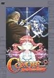 コヨーテ ラグタイムショー Vol.6 [DVD]