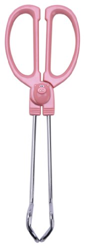 Joie Serving Tongs, 10-Inch, Piggy Wiggy