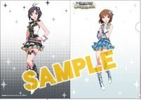 The Idolmaster One For All animate privilege clear file B