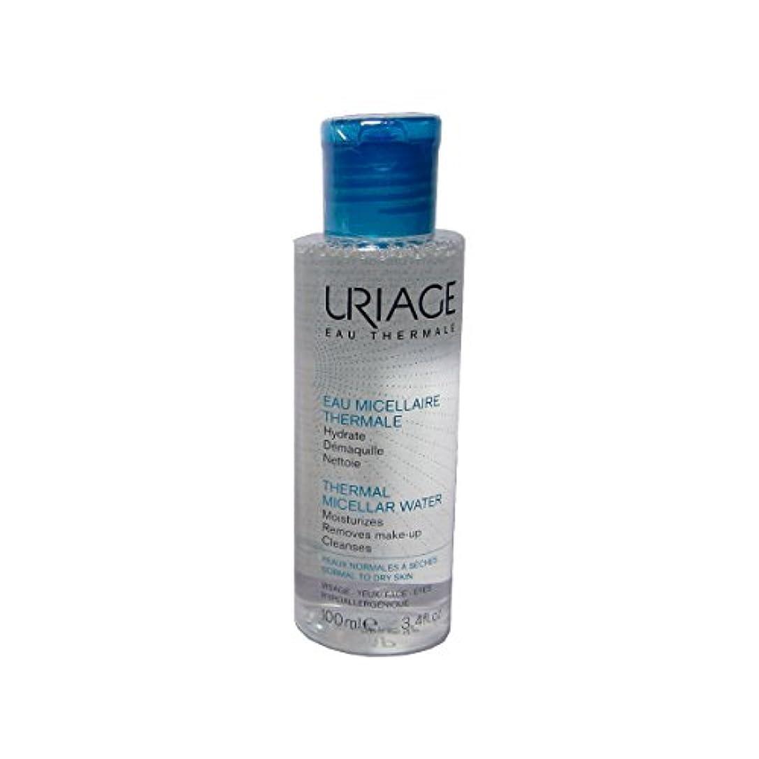 麦芽一貫した計算可能Uriage Thermal Micellar Water Normal To Dry Skin 100ml [並行輸入品]