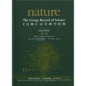 natural Rise of the classic science (Volume II) English control version of the blue sync starting ebook