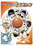 DEAR BOYS コンプリート DVD-BOX (全26話, 650分) (4DISC) ディアボーイズ アニメ [DVD] [Import] [PAL, 再生環境をご確認ください]