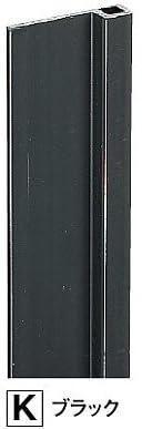 【フクビ】サッシ見切 2型 ブラック (SUT2K) 50本
