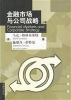 Financial markets and corporate strategy, the book pdf epub
