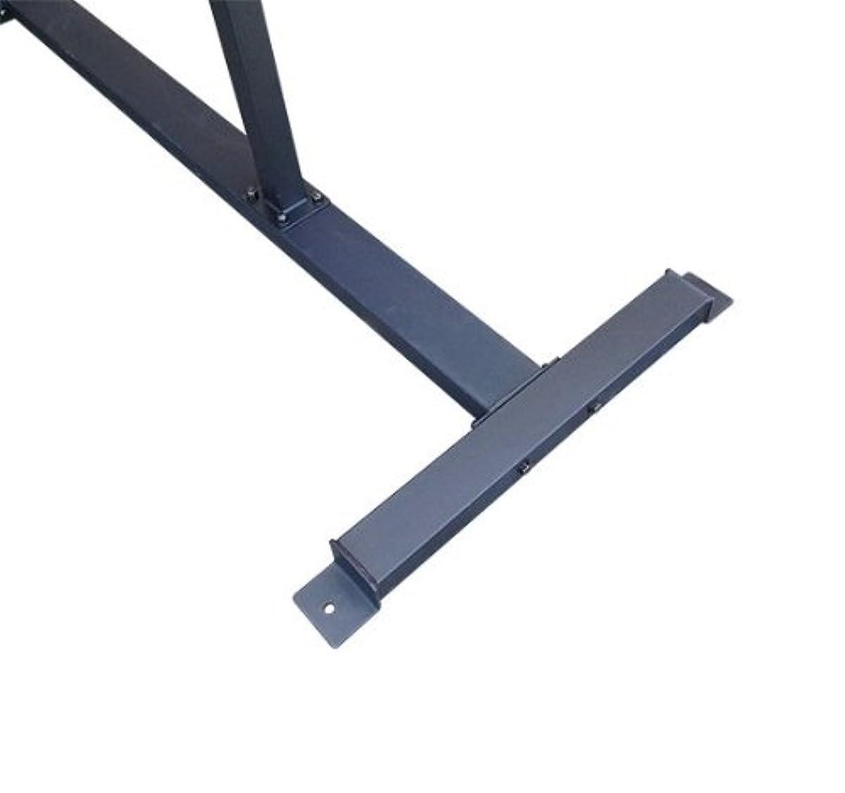 Commercial GHD (Glute Ham Developer) / Strengthen Core, Back & Hip Flexors