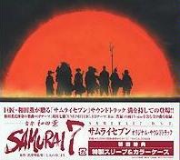 Soundtrack Samurai 7 Original Soundtrack Audio Cd