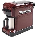 マキタ 充電式コーヒーメーカー(オーセンティックレッド) CM501DZAR