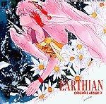 Earthian Original Album III