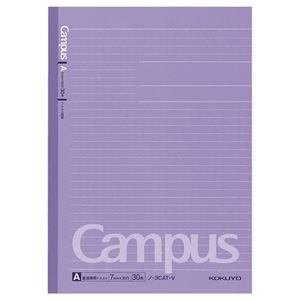 生活日用品 (まとめ買い) キャンパスノート(ドット入り罫線カラー表紙) セミB5 A罫 30枚 紫 ノ-3CAT-V 1冊 【×40セット】 B074K23DJ1