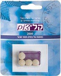 Kali Zom Kali Tzom Blue (Easy Fast ) for Nursing Mothers - 4 TAB
