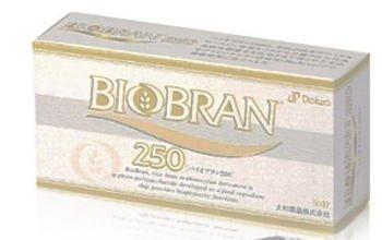 バイオブラン250 50粒 2個セット B076P6MNY8