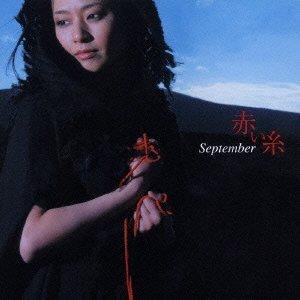 Akaiito by September (2006-06-13)