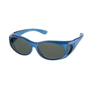 LensCovers Sunglasses Wear Over Prescription Glasses Small Blue