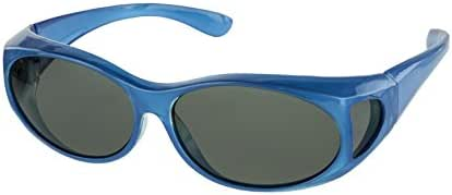 LensCovers Sunglasses - Wear Over Prescription Glasses. Size Small, Polarized