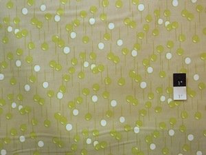 Felicity Miller FM28 Gypsy Music Green Fabric By The Yard ()