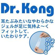 Dr.Kongシリーズ