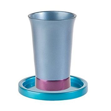 Yair Emanuel Anodized Aluminum Kiddush Cup with Plate - Blue, Violet, Turquoise.  Judaica  (GM-2)