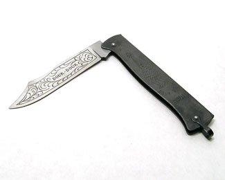 Douk-Douk Knives Folder With Douk-Douk artwork Made in France, Outdoor Stuffs
