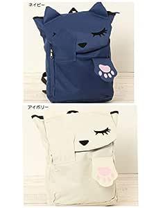 Boys & Girls Smart Backpack Set, Animal, Navy and Ivory