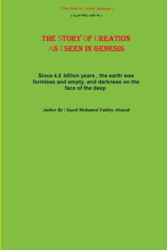 The story of creation as I seen in Genesis: since 4.5 billion years , the earth was formless and empty, and darkness on the face of the deep (Arabic Edition) (Darkness Was On The Face Of The Deep)