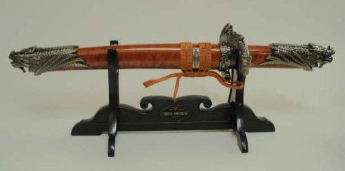 BladesUSA S-237BR Samurai Sword Letter Opener 9.5-Inch Overall