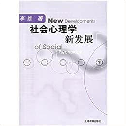 New Development Social Psychology