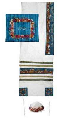 Yair Emanuel Embroidered Raw Silk Tallit,Kippa & Bag Set Teal Jerusalem on White Background