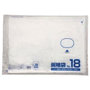 (まとめ) クラフトマン 規格袋 18号 ヨコ380×タテ530×厚み0.03mm HKT-090 1パック(100枚) 〔×20セット〕 B01NBNEVV8