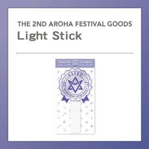 1a08b8fd09 ASTRO(アストロ) 2ND ASTRO AROHA FESTIVAL OFFICIAL GOODS - 記念ライトスティックの商品