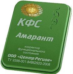 FSC AMARANTH B07DP3JMWP