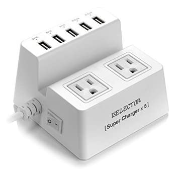 Iselector 40W 8A 5-Port USB and 100-250V 1700 Joule 2-Outlet Power Strip Surge Protector Charging Dock Station with 5-Feet Cord, White