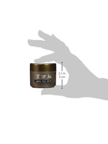 CHING WAN HUNG - Soothing Herbal Balm (1.06 Oz/30 Gram)