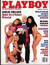 Playboy Magazines, February 1996