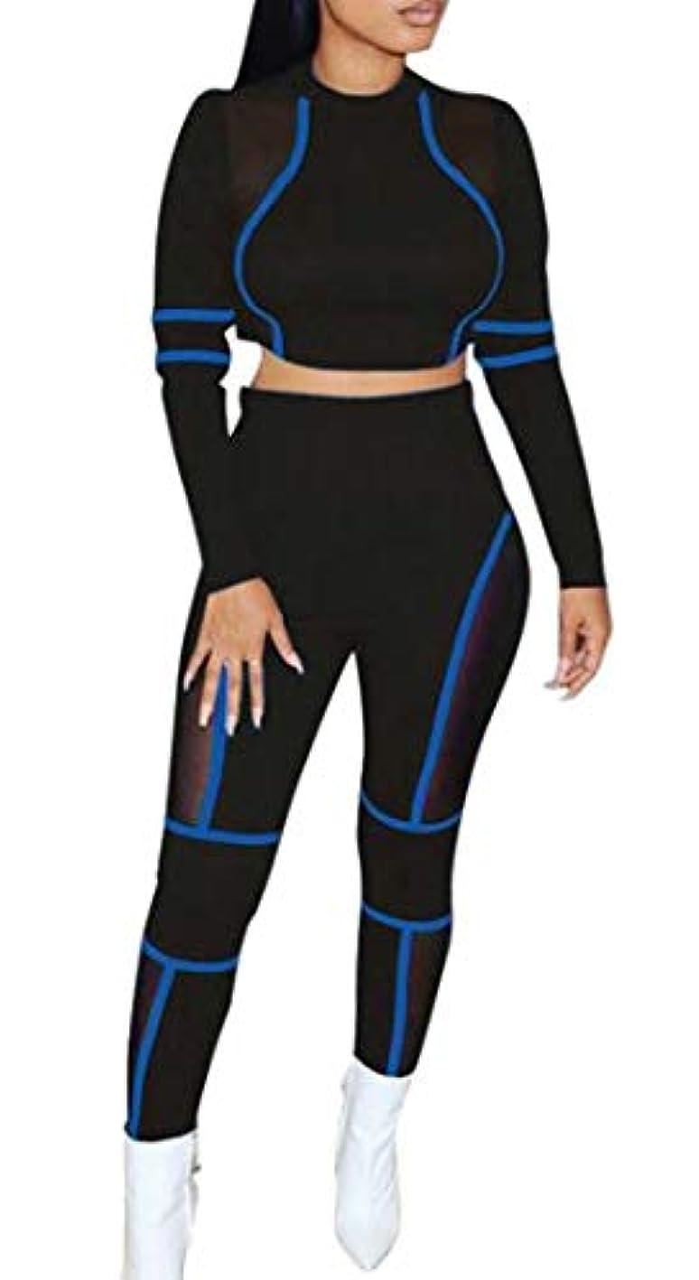 平行に話す窒素maweisong レディース2ピース衣装長袖クロップトップススキニーパンツトラックスーツセット